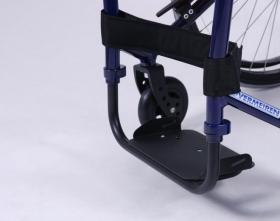 Aluminium plate for footrest for active wheelchair Vermeiren Sagitta