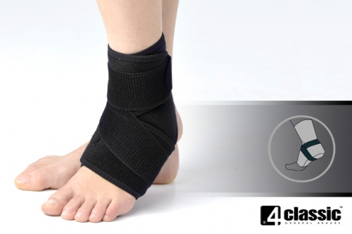ANKLE SUPPORT U-SS-01